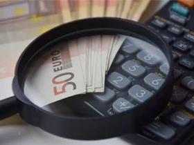 近几年银行贷款利率有什么变化?申请网上小额贷款安全可靠吗?