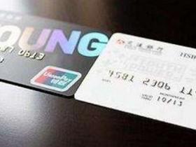 信用卡取现如何还款划算?信用卡取现注意事项