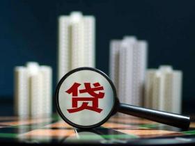租金贷款是什么意思?租房可以申请租金贷吗?