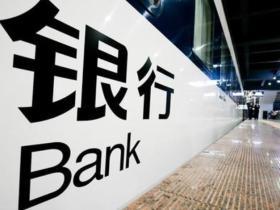 银行贷款需要审核多长时间才下来?银行贷款手续流程是怎么样的?