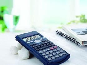 个人向银行贷款一般放款的银行贷款利率是多少?