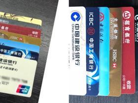 信用卡提额技巧真的有用吗?下面这些不妨来看看哦!
