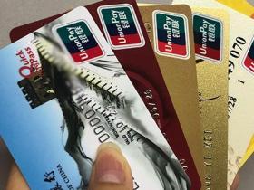 银行信用卡起源于什么时候?优逸白金卡和kindle区别