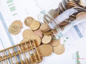 葫芦岛银行存款利率2020