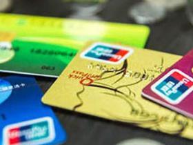 工商银行信用卡有年费吗?关键还是看信用卡卡片种类!