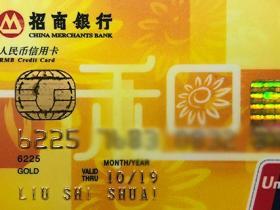 信用卡逾期一月有多严重还有补救吗?