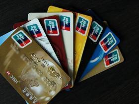 信用卡上的钱怎么能转到银行卡?不小心把钱存入了信用卡怎么办?