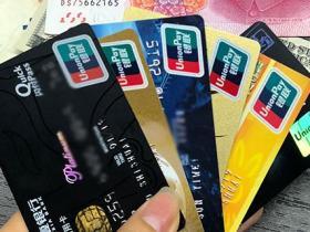 信用卡可以在淘宝上买东西吗需要收手续费吗?