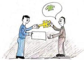 银行有无息贷款这类业务吗?无息贷款的条件?