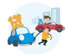去4s店办车贷一般流程资料都有哪些?五年车贷利率是多少?