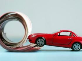汽车抵押贷款需要什么手续和条件?汽汽车贷哪家银行好?网上汽车贷款怎么样?