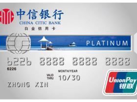 中信信用卡可以只还最低还款额吗?有什么影响算逾期吗?