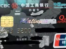 信用卡到底该不该设密码?信用卡设密码好还是不设密码好?