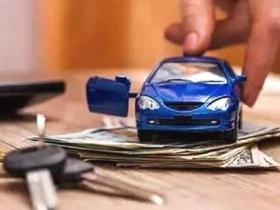 为什么兰州信用卡分期越来越受青睐?传统车贷数量正在急剧缩减