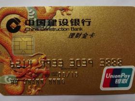 信用卡提额是自动的吗?各银行信用卡提额技巧大全 哪些人信用卡提额难?
