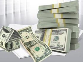 定期存款要提前支取需要什么手续?银行定期存款提前支取利息怎么算?