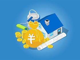 个人商业用房贷款利率是多少?个人商业用房贷款期限最长为多久?个人商业用房贷款可以提前还款吗