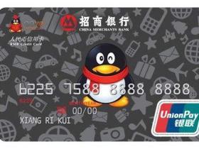 招商银行信用卡注销流程电话多少?招商银行信用卡注销后多久可以再申请?