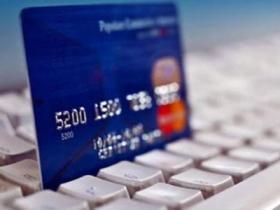 信用卡的钱可以转到余额宝里面吗?懂的人都不会这样做!