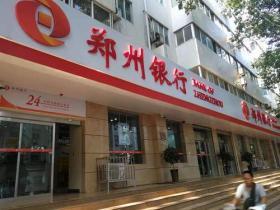 来回顾一下郑州银行资产3年翻番破2000亿启动H股上市的经历