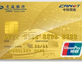 10万额度的信用卡怎么办?办一张10万+额度的信用卡很难吗?