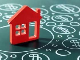 商业贷款年限规定是多少?商业贷款年限怎么计算?二手房商业贷款年限如何确定?