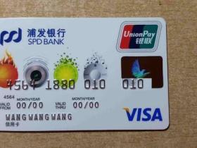 信用卡一般都有50天左右的免息期!你充分利用了吗?