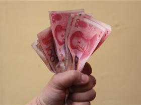 青岛5万元农村信用社贷款的条件是什么?