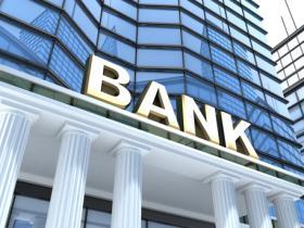 银行活期存款和定期存款都可以随时提取吗?利息怎么算?
