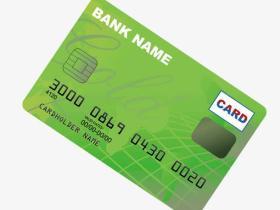 银行卡尺寸大小规格 银行卡尺寸多少厘米?