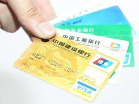 信用卡养卡什么意思?信用卡养卡技巧以及信用卡养卡攻略方法