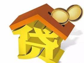 宿迁贷款买二手房流程是什么?外地人宿迁贷款买房需要什么条件?