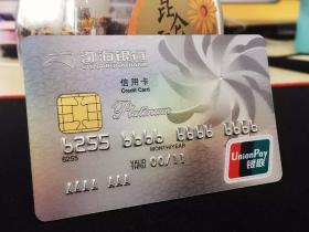 信用卡年费是多少钱?信用卡年费减免是什么意思?信用卡都能免年费吗?