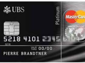 在中国怎么办理瑞士银行卡?个人办理瑞士银行卡条件流程