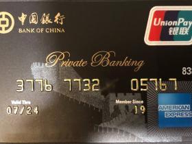 中国银行的信用卡哪张最好?为啥要办中行卡?