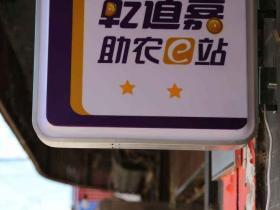 """哈尔滨银行""""乾道嘉""""随薪贷个人消费贷款怎么样?如何办理?"""