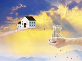 房贷审核看2年还是5年是否逾期?房贷看几年的征信记录?