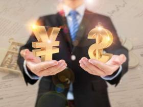 成都贷款公司有哪些?成都贷款公司一般收几个点?