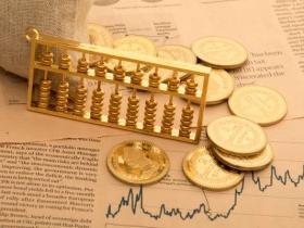 十大借款app排行榜 小微银行贷款利率怎么计算?
