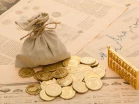 东莞异地公积金贷款后提取 2020年东莞贷款新政策