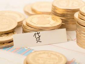 信用贷款办理条件利息是什么?信贷员一个月放贷50万提成多少?