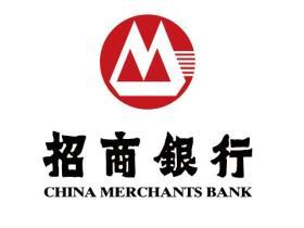 招商银行贷款利率高吗?招商银行贷款靠谱吗?招商银行贷款需要什么条件资料?