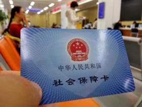 福州社保查询个人账户明细方法 福州社保管理中心上班时间 福州基本医疗保险政策