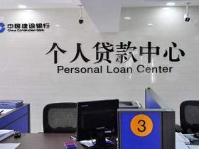 银行会故意提高LPR利率吗?购房贷款转换LPR影响日后卖房子吗?