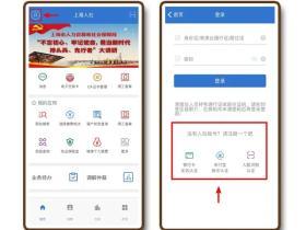 上海个人社保账户密码可以通过手机设置吗?养老保险关系中断了影响养老金吗?