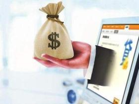 网上如何贷款?怎么从网上贷款?