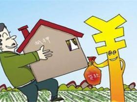 上海公积金贷款条件是什么?异地贷款要注意什么?