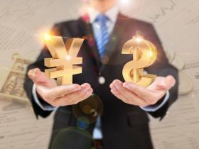 重庆无抵押小额贷款的条件是什么?重庆无抵押小额贷款利率是多少?