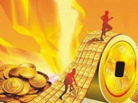 长沙经营贷款利率多少?长沙经营贷款流程有哪些?