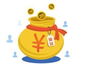 今年杭州商转公积金贷款额度是多少?各地夫妻公积金贷款额度有差异吗